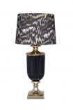 Image of the Matthew Williamson Hyde Park Table Lamp & Animal Print Shade on a white background cutout from front