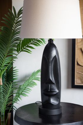 Image of the Matt Black Face Table Lamp With Linen Lamp Shade